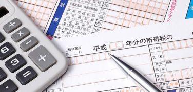 税理士向け助成金コンサルティング